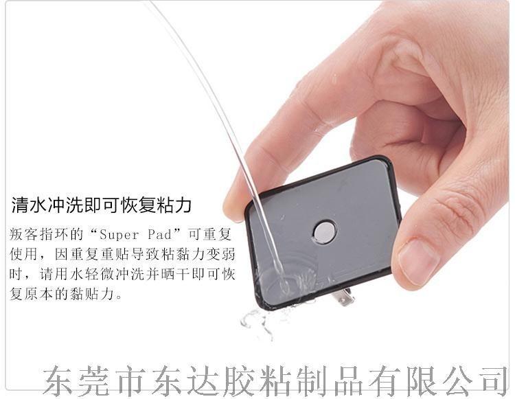 强力3M双面胶水洗可移胶透明无痕挂钩胶片海绵泡棉胶垫汽车无痕贴