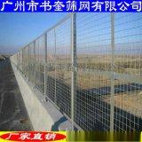 中山 供应护栏网 道路护栏 花园锌钢护栏 白色隔离护栏 方管护栏