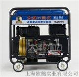 280A柴油发电电焊机管道焊接