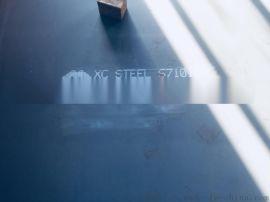 现货供应兴澄特钢耐磨钢板 耐磨板NM400