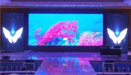 LED电子广告全彩屏
