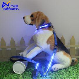 新款狗狗led發光牽引帶 跑步牽引繩 時尚寵物拉帶