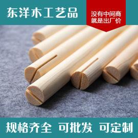 松木棒 开槽木棒 圆木棒 木棒 木圆棒 木棍定制
