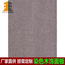 珍珠木皮飾面板,免漆板,家居裝飾板材,密度板