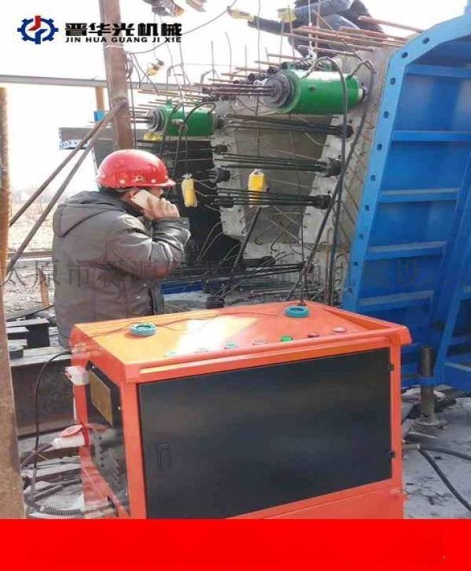 四川穿心式千斤顶小型电动高压油泵桥梁预应力真空泵图片
