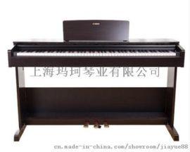 雅马哈电钢琴YDP-103R 88键 2800元