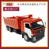 1: 32合金重型卡車模型 慣性可開門車模型擺件