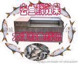 鱼鳞机 去鱼鳞机 打鳞机