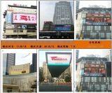 北京世贸天阶等6屏联播超值回馈!