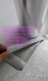 星辰現貨供應廠家直銷熱網專用耐高溫反輻射層210g/M2