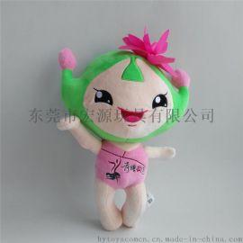 毛绒吉祥物定制 公司玩具娃娃定做 企业毛绒公仔厂家