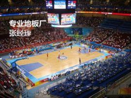 寧夏體育木地板全國免費施工