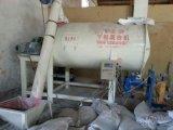 安徽合肥膩子粉攪拌機1噸2噸價格