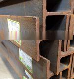 现货Q345圆钢角钢槽钢H型钢低合金卷板