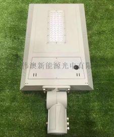 一体化太阳能LED路灯 30w 40w航母舰超亮户外新农村路灯