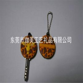 厂家直销滴胶立体钥匙套 塑胶钥匙套 PVC钥匙套
