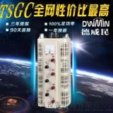 德威民 三相交流调压器6Kva 升压变压器输入380V输出0v-430v可调