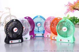 深圳usb迷你小风扇生产厂家批发哪一家比较好