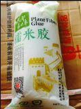 西安嘉力丰食用级淀粉糯米胶GR-112批发