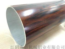 150*4木纹大口径铝管