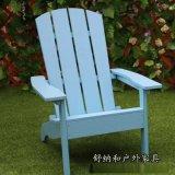 银川户外家具有限公司 批发供应户外实木桌椅 户外阳台休闲桌椅