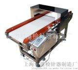【厂家直销】铝膜包装金属检测仪 金属异物探测仪器