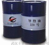 湖北武汉厂家专业生产供应得拜牌L-QC320导热油