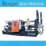 隆华800T铝合金压铸机(2017国家级高新企业)