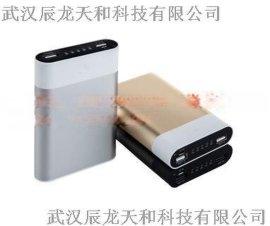 WIFI高清移动电源取证仪