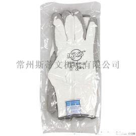 防割防切割手套劳保纤维手套涂层浸胶工业工作劳保用品手套