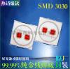 3030 1w黃光貼片燈珠 led發光二極管 光源照明