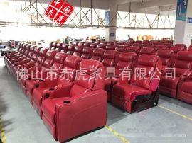 家庭影院VIP沙发 主题沙发座椅佛山厂家直销
