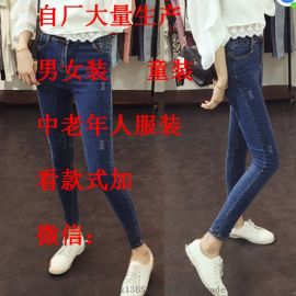 特價時尚女裝牛仔褲便宜男女短袖批發夏季地攤貨源便宜甩賣女式T恤