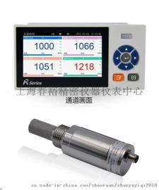 空压机压缩空气水分湿度在线多路测试仪