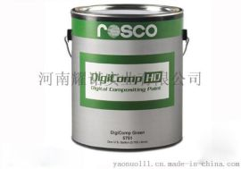 高清綠箱漆5751(美國原裝進口ROSCO影視漆)/標準色摳像漆 正品