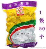 香港进口香兰叶包鸡西餐原材料