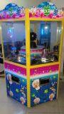 廠家直銷六人推幣機遊戲機大型娛樂遊戲機