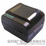 新北洋2200E PLUS 高性能桌面标签条码打印机