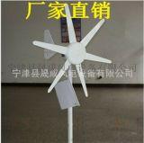 厂家直销M200-A路灯专用微风启动风力发电机价格优惠