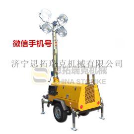 奔馳的外貌勞斯萊斯使用性能的拖車式應急移動照明燈