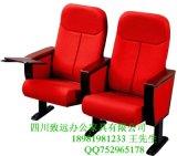 貴州各種款式禮堂椅出售貴陽會議排椅遵義求購禮堂椅就找致遠禮堂椅
