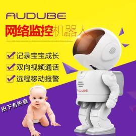 奥嘟比 无线WiFi家用高清摄像机 网络摄像机 手机远程监控 智能监控机器人 audube