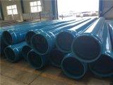 河南PVC-UH硬聚氯乙烯管材厂家