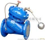 YX741X可调式减压稳压阀DY200X 上海厂家生产直销