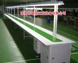 超劲双边长条台PVC防静电皮带线 深圳龙岗皮带拉 皮带输送机
