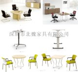 辦公會議桌、辦公家具、會議桌會議桌、會議椅、會議椅會客椅、真皮會議椅、會客會議椅、會議桌、職員辦公家具