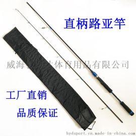 厂家直销 路亚竿2.28米 2节直柄碳素钓竿 spinning rod