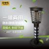 湯姆遜TMX-SD-2305雙光頻振式戶外滅蚊燈24W5500V 防水防導電 別墅專用
