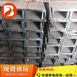 上海12.5號126*53*5.5槽鋼