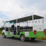自动挡燃油观光车,燃油观光车,四轮燃油观光车